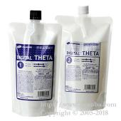 PAIMORE Digital THETA 1st Agent 2nd Agent Each 400ml