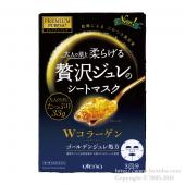 Premium PURESA Golden Gelee Mask Collagen 3 pieces