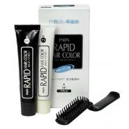 Ann paon rapid hair color BB(black) sale