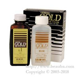 ARIMINO GOLD Quick color(60ml×2) R15