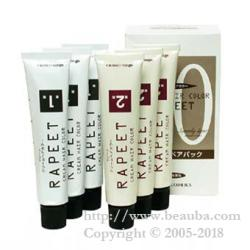 IRIYA RAPEET HAIR COLOR for business(60g+60g×3) 50