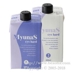 Reina Company MyunaS cys hard 1st Agent 2nd Agent Each 400ml