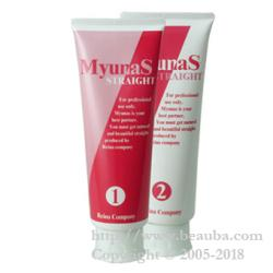 Reina Company MyunaS Straight 1st Agent 2nd Agent Each 240g