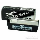 Feather Professional Replacement Blades 20B (Standard) 20 Piece