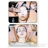 Facial Esthetic DVD about 30 minutes