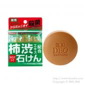 Deo Tanning Medical Soap Mixtured essence of Epidermis 100g