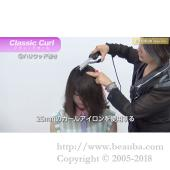 Yuko Tokunaga's Celebrity Hair Arrange Technique DVD