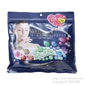 be VEIL All-in-one Face Mask 45 Piece
