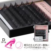 AIVIL Premium Eyelash SABLE D-Curl / thickness (0.15) 8mm