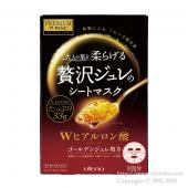 Premium PURESA Golden Gelee Mask Hyaluronic acid 3 pieces
