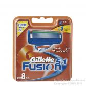 Gillette Fusion 5+1 Blade 8 Pieces