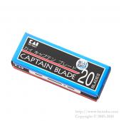 CAPTAIN BLADE (Blue) 20 blades