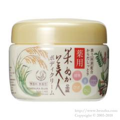 Nihon Sakari Kome Nuka Bijin Rice Bran Medical Body Cream 140g