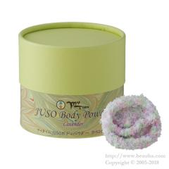 my Time JUSO Body Powder Lavender 100g