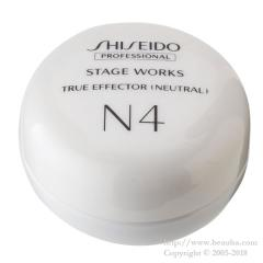 SHISEIDO STAGE WORKS TRUE EFFECTOR Nutral 80g